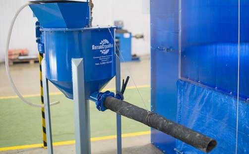 Смеситель-активатор (0,25 м³)