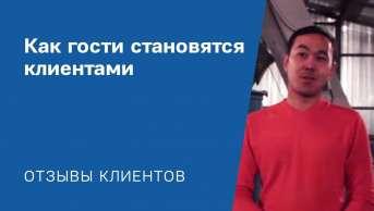 Отзыв нашего покупателя, который когда-то приезжал на завод «АлтайСтройМаш» в Барнауле.