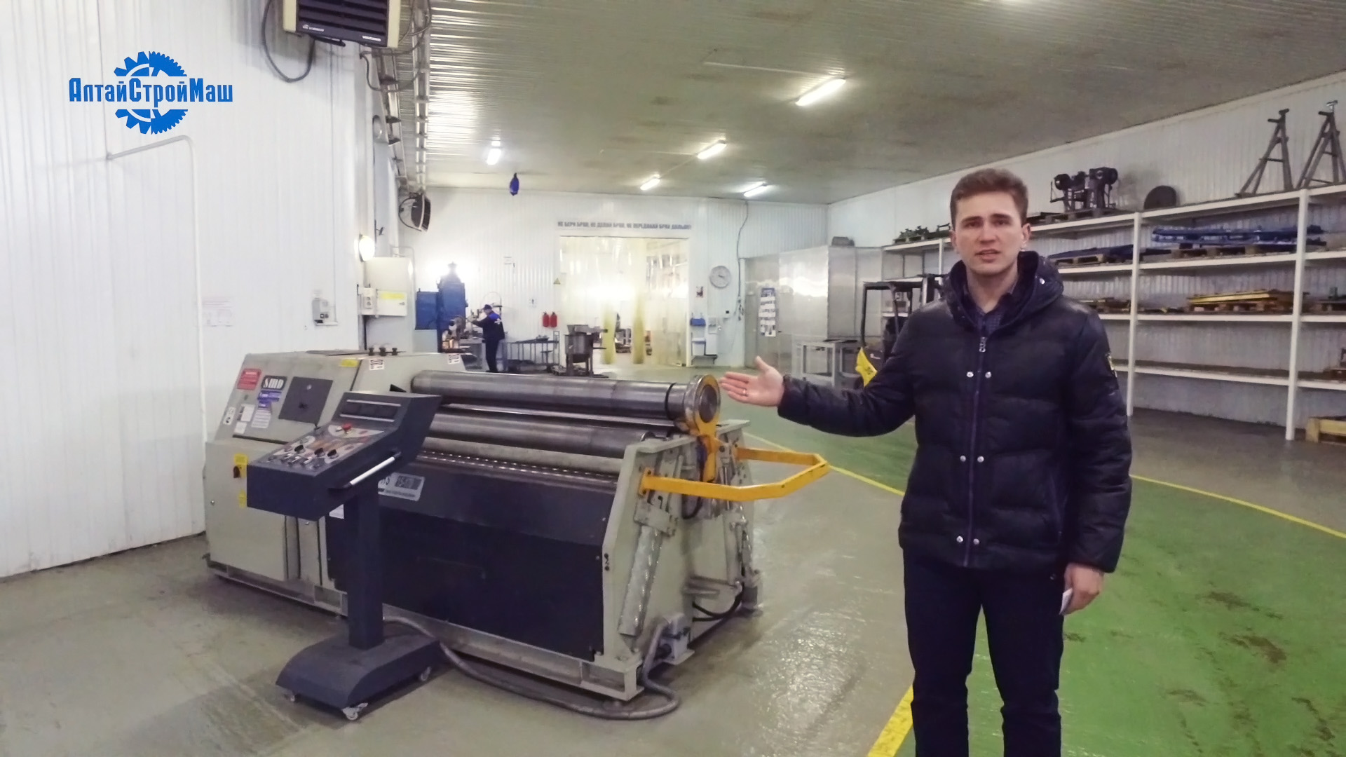 "Excursion around the production hall of the company ""AltayStroyMash"" with Sergey Solovcev."