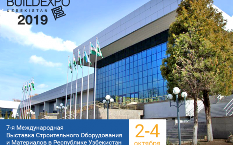 Приглашаем на выставку в Узбекистане!