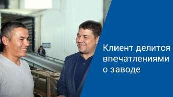 """Клиент """"АлтайСтройМаш""""  приехал на отгрузку оборудования (АСМ-40КА)"""