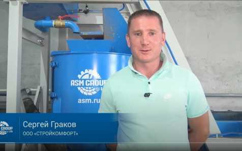 Отзыв клиента из Горно-Алтайска (АСМ-40КС)